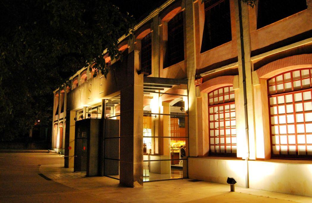 Museu de la Pell d'Igualada i Comarcal de l'Anoia