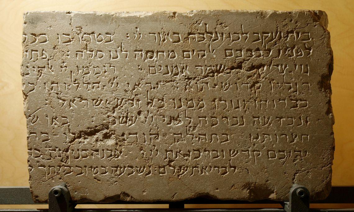Inscripció sinagogal. Pedra de Girona, segle XIV (cessió del Museu d'Arqueologia de Catalunya. Girona)