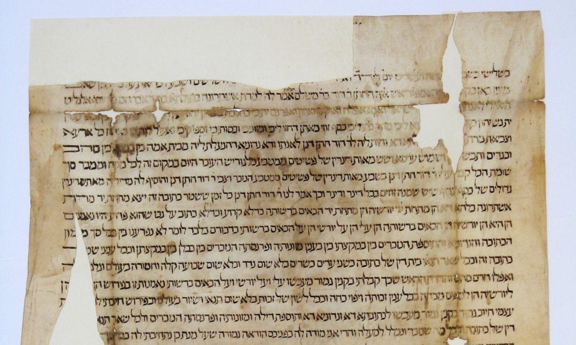 Ketubbah (contrat de mariage). Encre sur parchemin. 1377, Castelló d'Empúries (Cédé par les Archives Historiques de Gérone)