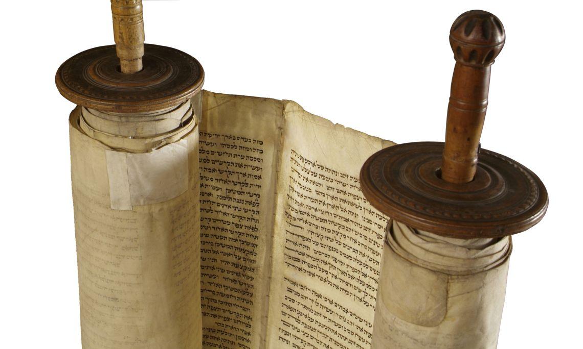 Sefer Torah. Encre sur parchemin. XIXè siècle, Allemagne (Cédé par la Communauté Juive de Barcelone)