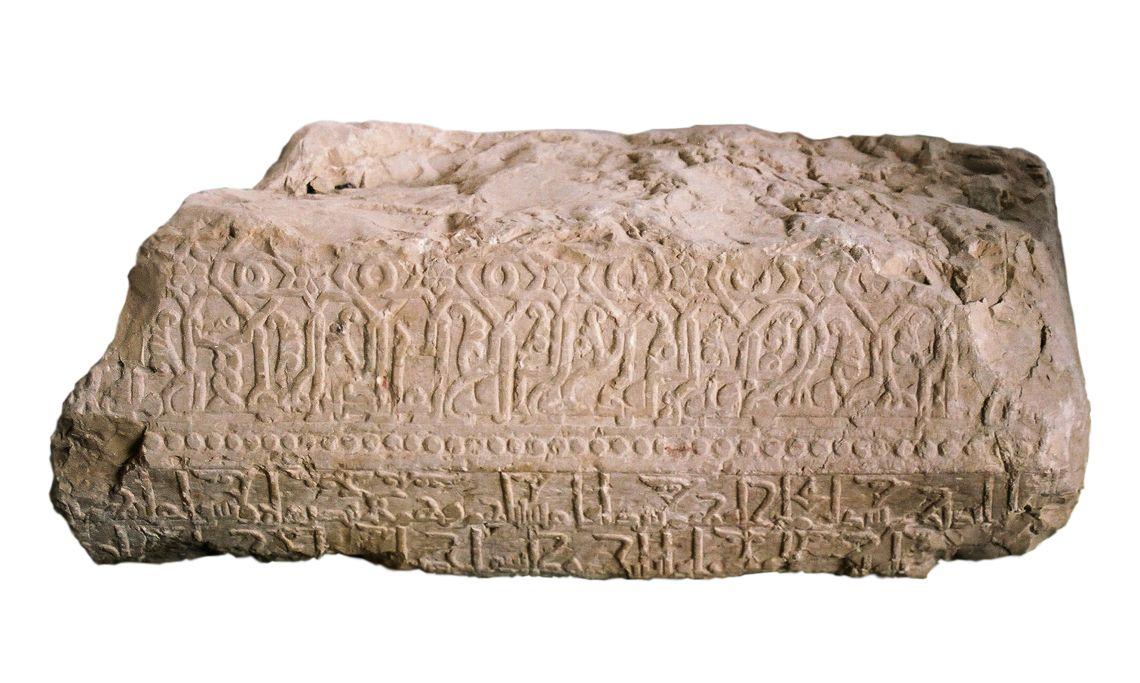 Estela funeraria maqabriya, siglo XII.