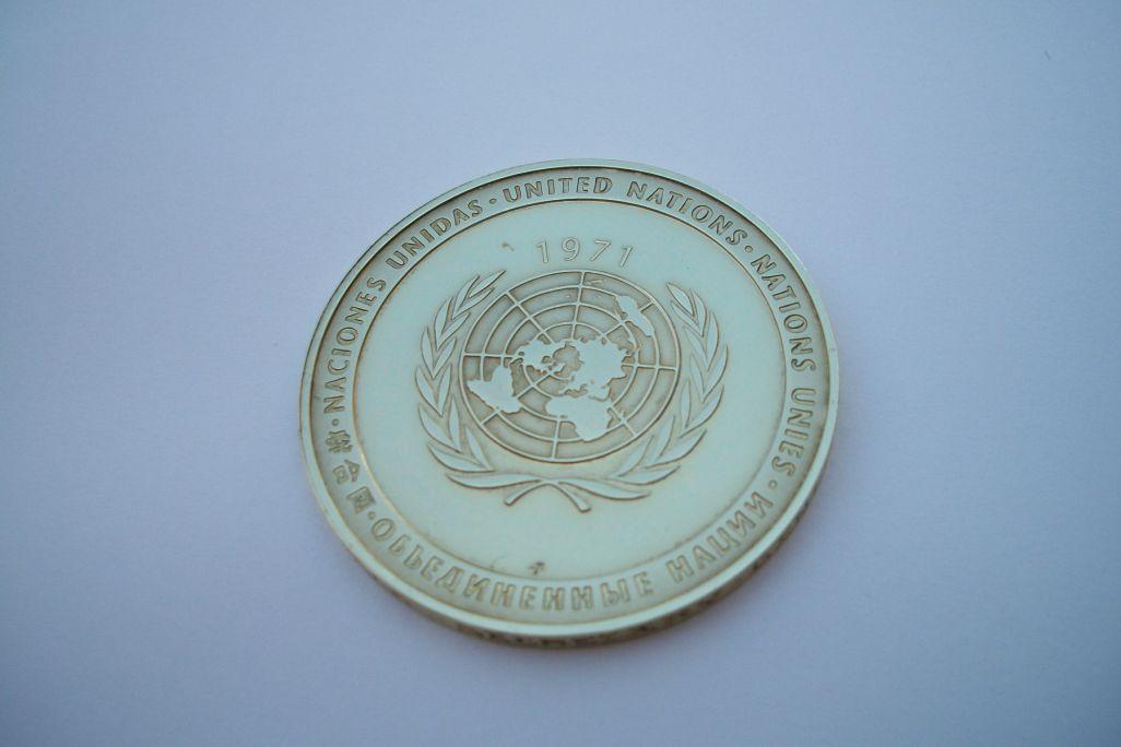 Médaille de la paix des Nations Unies.