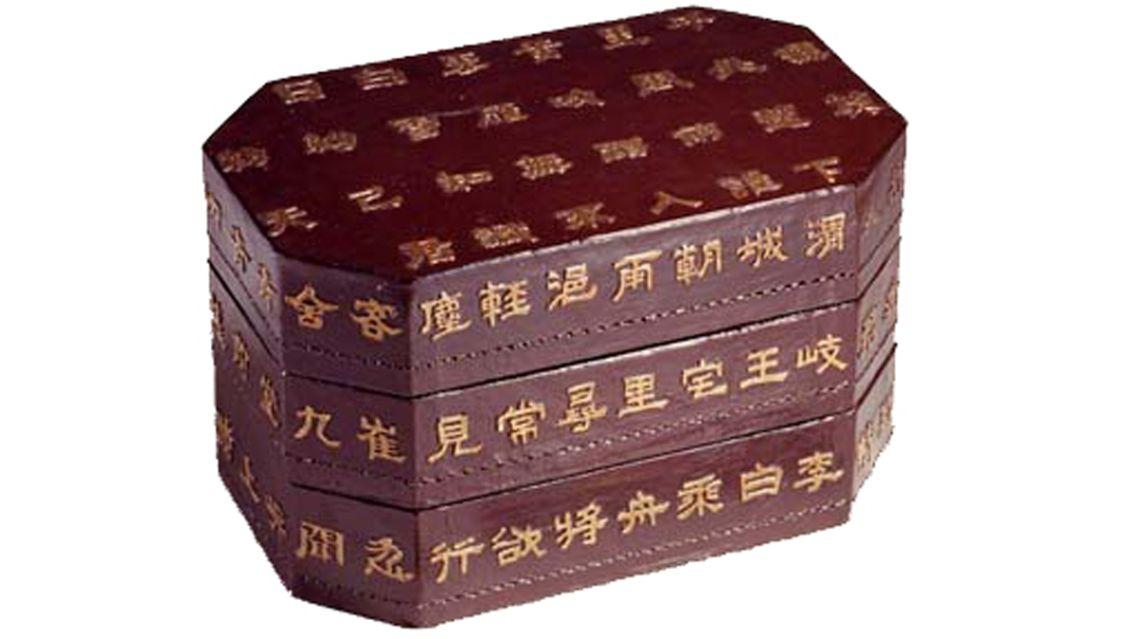 Caja china decorada con poemas conocidos como haikus, siglos XVIII-XIX, madera recubierta de piel lacada en color rojo, 8,5 × 12 × 17 cm, China