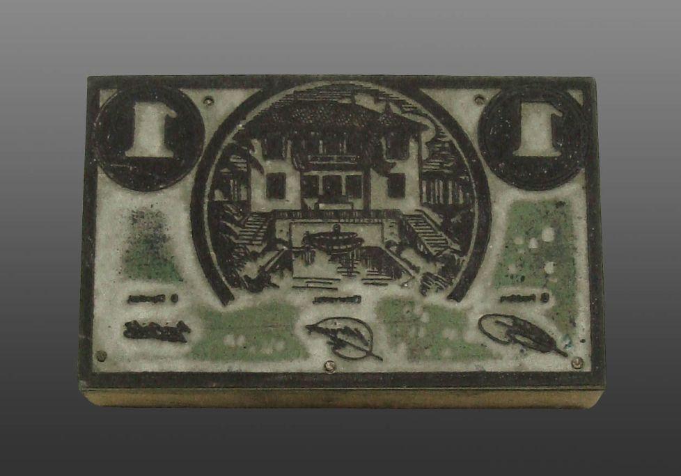 Matriz y papel moneda de Cardedeu, 1937