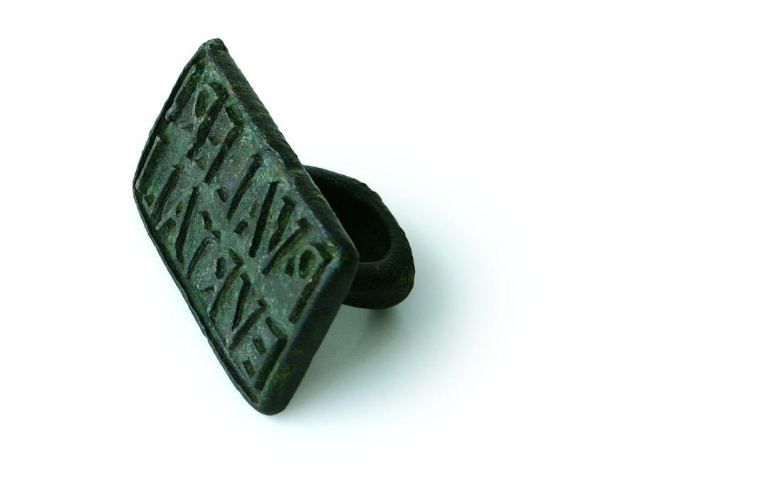 Segell, segle III dC, bronze. Jaciment de Cal Ros de les Cabres