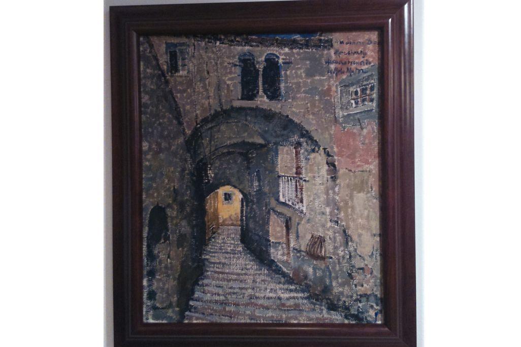 Carrer Cúndaro, Mela Mutermilch (Varsòvia, 26 d'abril de 1886-París, 1967), 1914, oli i tela, 50 ´ 60cm. Donació de la família Montsalvatge