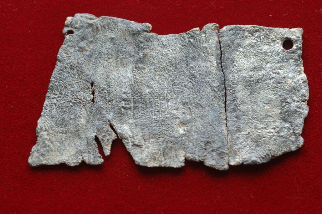 Làmina de plom amb inscripció ibèrica