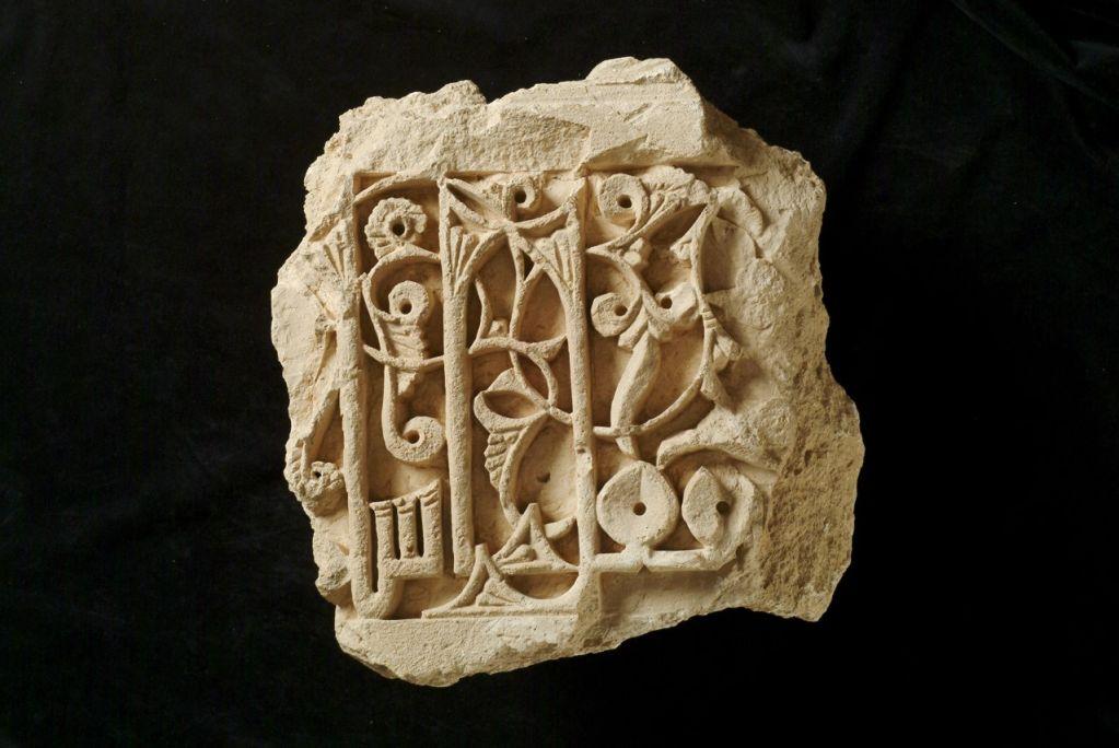 Fragmento de una yesería que decoraba las paredes del palacio andalusí, castillo Formós, siglo XI.