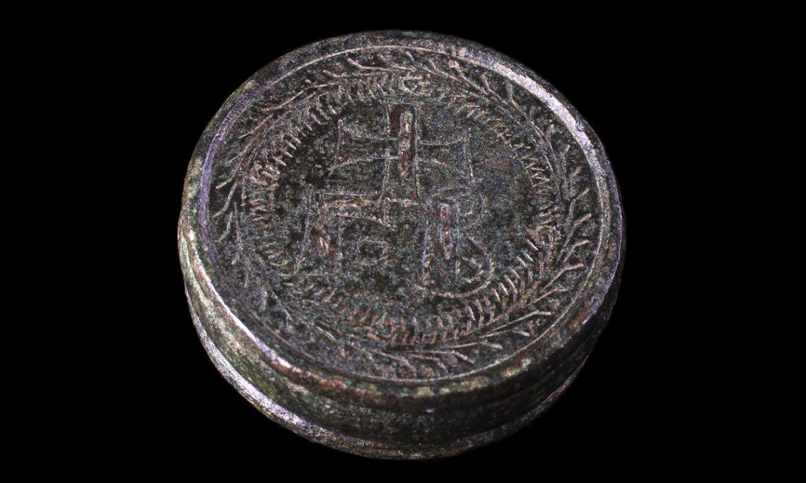 Ponderal, bronze, Puig Rom (Roses, Alt Empordà), època romana, segle VII dC