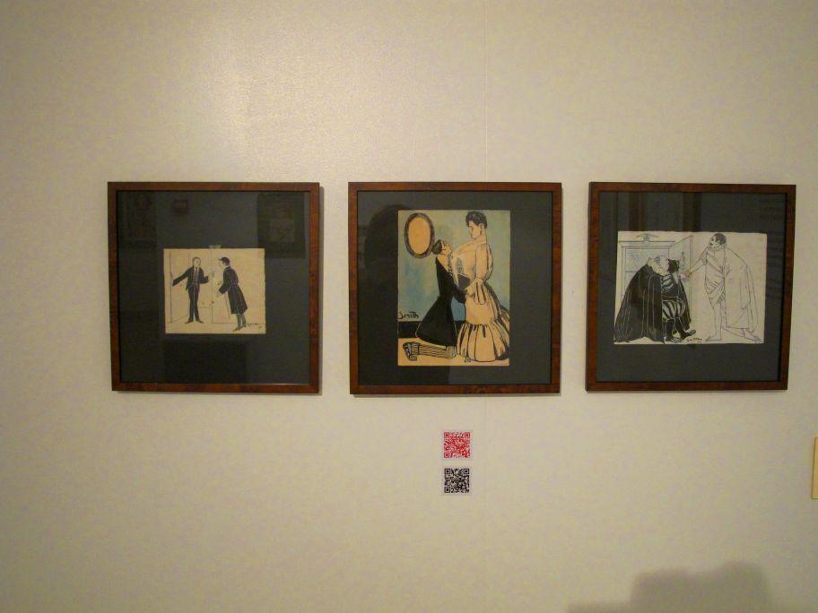 Vista de les obres d'Ismael Smith, amb els codis QR per baixar el comentari de cada obra