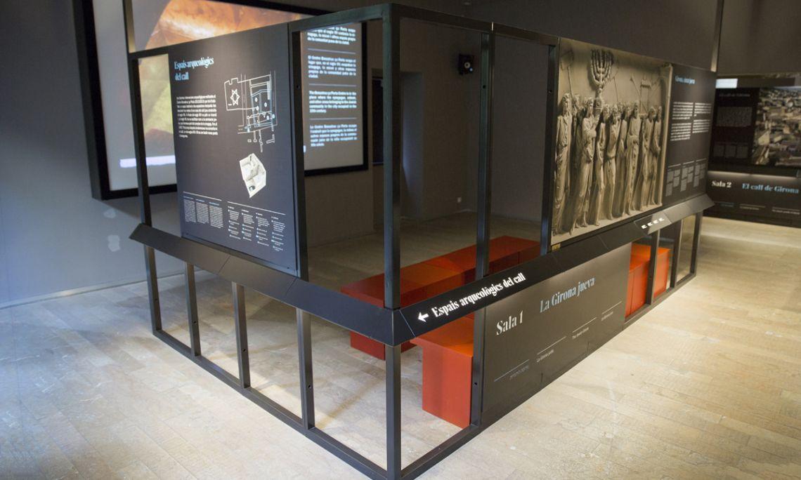 Primera sala del museu.