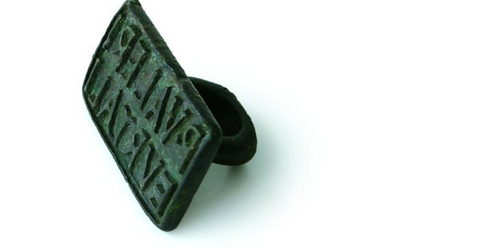 <p>Seal, 3rd century, bronze Archaeological site of Cal Ros de les Cabres</p>