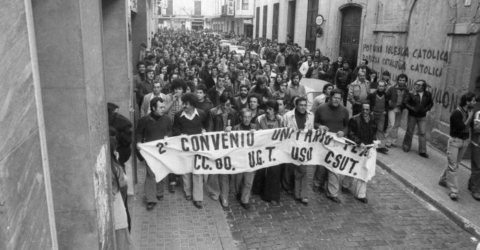 <p><strong>Manifestaci&oacute; del sector t&egrave;xtil a Matar&oacute;</strong></p> <p>1978</p> <p>Enric Quintana</p> <p>Arxiu Municipal de Matar&oacute; /Fons Quintana</p>