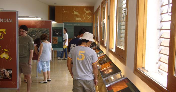 <p>Salle d'exposition du centre d'interprétation.</p>