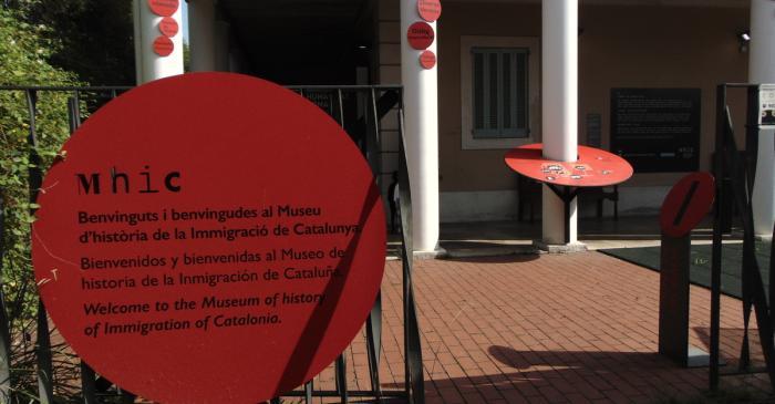<p>Espacio de bienvenida del museo. <em>El and&eacute;n. Punto de encuentro</em>, MhiC.</p>