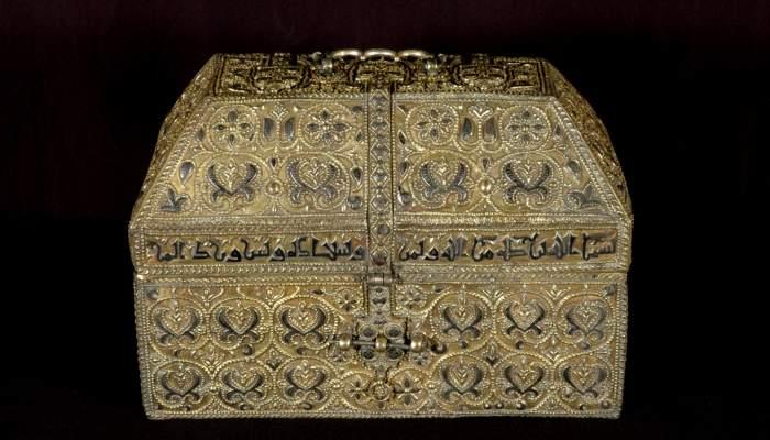 <p>Fons: Capítol de la Catedral de Girona.</p>