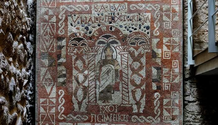 <p>Mosaic d&rsquo;en Vitalis (s. IV dC).</p>