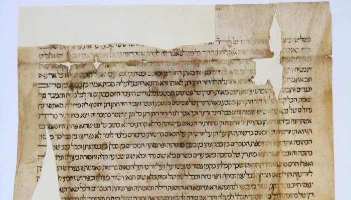 <p>Ketub&aacute; (contrato matrimonial). Tinta sobre pergamino. 1377, Castell&oacute; d&rsquo;Emp&uacute;ries (cesi&oacute;n del Archivo Hist&oacute;rico de Girona)</p>