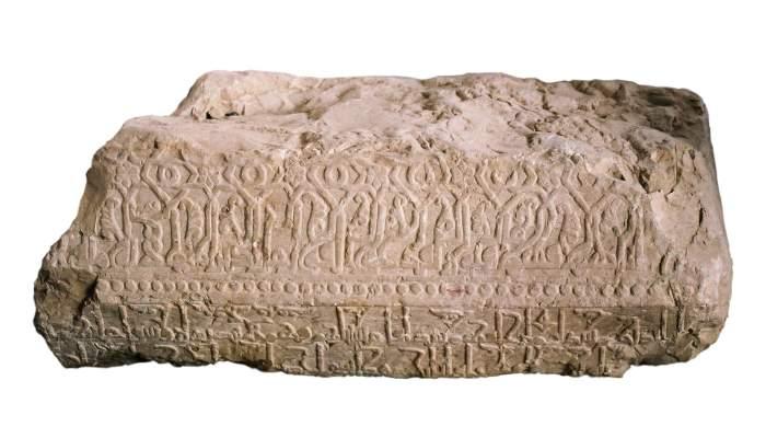 <p>Estela funeraria <em>maqabriya, </em>siglo XII.</p>