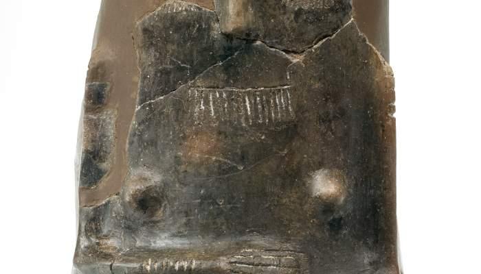 <p>Venus of Gavà, Neolithic period (6100-5400BC) Site: Prehistoric Mines of Gavà (Gavà)</p>