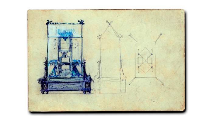 "<p><strong><span style=""font-weight: 400;"">Croquis d&rsquo;una vitrina dissenyada per Antoni Gaud&iacute;, el 1878.</span></strong></p>"