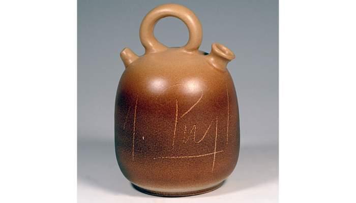 """<p><span style=""""font-weight: 400;"""">C&agrave;ntir art&iacute;stic, Cer&agrave;mica Serra, 1981, 22&nbsp;&times;&nbsp;15&nbsp;cm, Catalunya</span></p> <p>&nbsp;</p>"""
