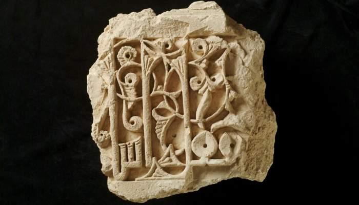 "<p><strong><span style=""font-weight: 400;"">Fragment d&rsquo;una guixeria que decorava les parets del palau andalus&iacute;, castell Form&oacute;s, segle XI.</span></strong></p>"