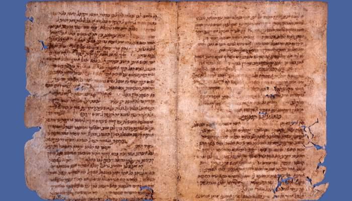 <p>Fragment de tractat medicinal. Segles XIII-XIV, Girona (?). Reproducci&oacute; (original a l'Arxiu Municipal de Girona).</p>
