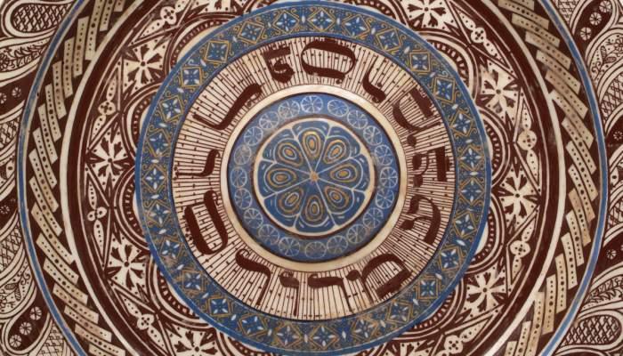 <p>Plato de P&eacute;saj. Cer&aacute;mica decorada. Siglo XV, Catalu&ntilde;a. Reproducci&oacute;n (original en el Museo Nacional de Israel).</p>
