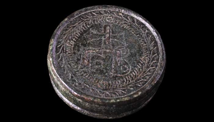 <p>Ponderal, bronze, Puig Rom (Roses, Alt Empord&agrave;), &egrave;poca romana, segle VII dC</p>
