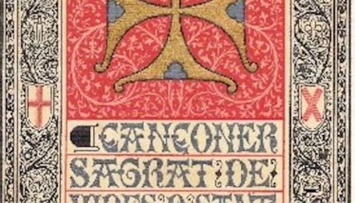 Frontispici del Cançoner sagrat de vides de sants.