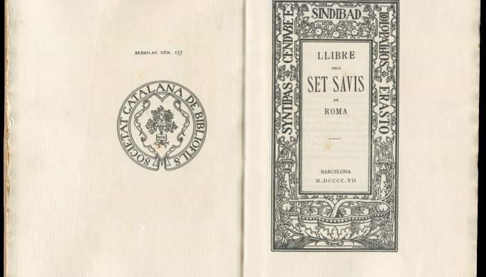 Frontispicio del Llibre dels Set Savis de Roma