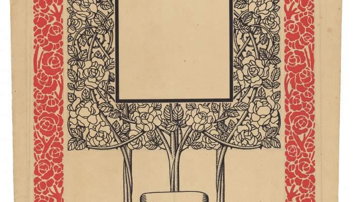Colofón del Primer llibre d'exlibris d'en Triadó